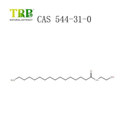 Palmitoylethanolamide / PEA 99% Featured Image